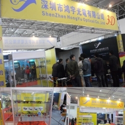 BeiJing Large screen 3D Fair